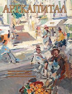 Каталог №17 (09/2012)